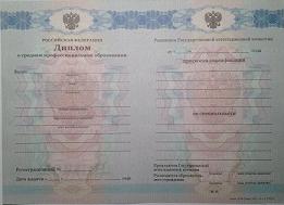 Купить диплом электрика в санкт-петербурге